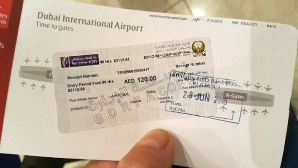Steps to check Dubai Visa status and validity online